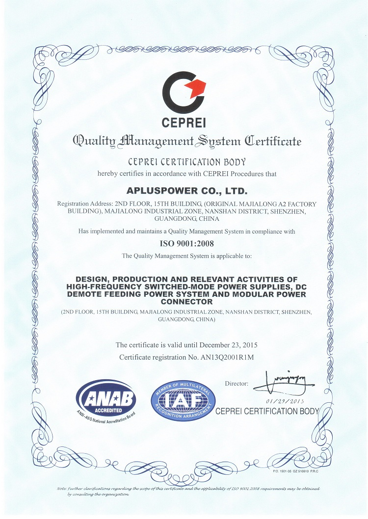 Apluspower Certifications Iso90012008 Ul Csa Listedtuvrohs Switched Mode Power Supply Block Diagram Has Implenmented And Maintains A Quality Management System In Compliance With